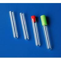 Buy cheap laboratory products Test Tube product