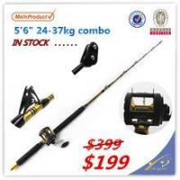 Buy cheap GMR095 game rod combo solid Eposy blank game fishing rod game rod combo product