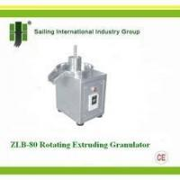 Buy cheap ZLB-80 Rotating Extruding WDG Granulator product