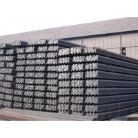 Buy cheap ANGLES Mild Steel Angle product