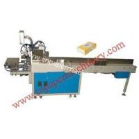 Buy cheap Paper Converting Machinery 500-1500mm product