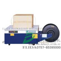 Buy cheap Low-profile Packing Machine from Wholesalers