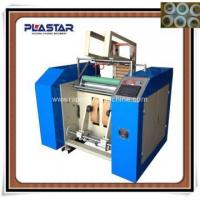 Buy cheap toilet roll paper converting rewinding machine for export product