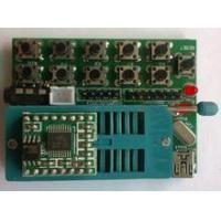 Buy cheap WT588 WT588D-16P Voice Downloader from Wholesalers