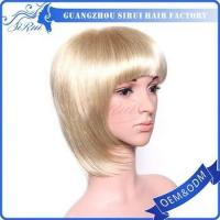Buy cheap Top wigs for black women,front lace synthetic wig,silk top wig from wholesalers