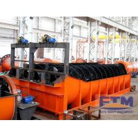 Buy cheap Ore Beneficiation Equipment Spiral Classifier product