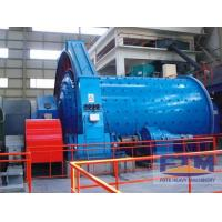 Buy cheap Building Material Equipment Coal Mill from Wholesalers