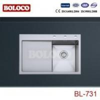Buy cheap Hand-Made stainless steel sink BL-731 product