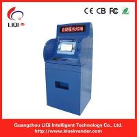 Buy cheap ATM Kiosk Multi-functional ATM With Journal Report Printer And Biometric Reader product