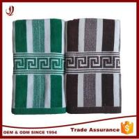 Buy cheap Factory Supplies Cotton and Polyester AB Yarn Striped Bath Towels product