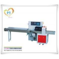 Buy cheap Automatic Flow Tire Tube Packaging Machine CT-250X product