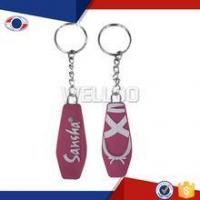 Buy cheap Double sided embossed pvc keyring product