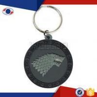 Buy cheap Company logo promotional gift keychain product