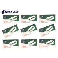 Buy cheap Mens Shaving Double Edge Safety Razor Blades Stainless Steel Platinum Coated product