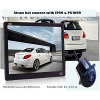 Buy cheap Factory supplys directly straw hat front camera,reversing camera,backup camera for cars product