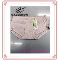Buy cheap fashion young lady sexy briefs Sexy female Mid-waist simple panties woman underwear product