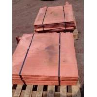 Buy cheap Chemical Materials Copper Cathode from Wholesalers