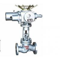 Buy cheap Electric Globe Valve Flange End product
