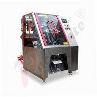 Buy cheap Complete Packaging Line Inclined Vertical Form Fill Seal Machine product