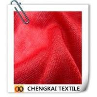 Buy cheap shaoxing county american football jersey fabric product