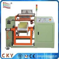 Buy cheap 2014 Top Grade High Quality Fast Yarn Warping Machine product