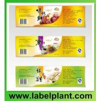 Buy cheap adhesive-label 004 packing adhesive label from Wholesalers