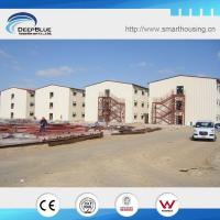 Buy cheap Mobile House Cost-effective Apartment Building product