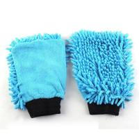 Cleaning tool NO.:03