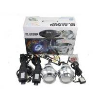 Buy cheap H-G3,Bi-xenon projector kit,48US$/set For sample product