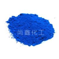 Buy cheap Titanium iron oxide blue from wholesalers