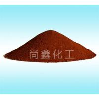 Buy cheap Titanium iron oxide brown from wholesalers