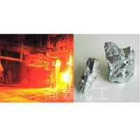 Buy cheap Titanium chrome oxide green metallurgical grade-metallurgical grade from wholesalers