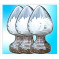 Buy cheap Titanium caustic soda solid product