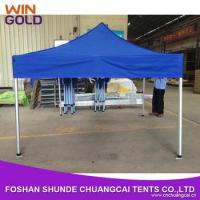 Buy cheap Party Tent Professional Customized Pop Up Folding Tent Hexagonal Tube gazebo tent for sale product