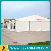 Buy cheap outdoor storage sheds WAT005 product