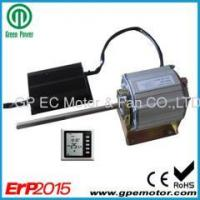 35 variable speed fan controller quality 35 variable for Variable speed ecm motor