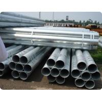 Buy cheap Dipped Galvanized Steel Pipe product