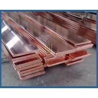 China copper sheet /copper bar on sale