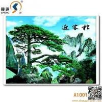 3D Landscape Pictures of Welcoming Pine, A1001
