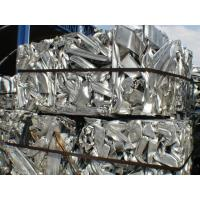 Buy cheap Aluminum Extrusion 6063 Scrap from Wholesalers