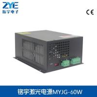 Buy cheap 60W Laser Power Supply from Wholesalers