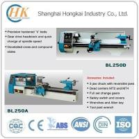 Buy cheap Metal Working Bench Lathe BL250D/BL250A product