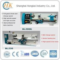 Buy cheap Metal Working Bench Lathe BL200G/BL230 from wholesalers