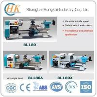 Buy cheap Metal Working Bench Lathe BL180/BL180X/BL180A from wholesalers
