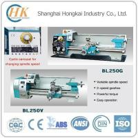 Buy cheap Metal Working Bench Lathe BL250G/BL250V from wholesalers