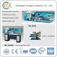 Buy cheap Metal Working Bench Lathe BL320/BL320A from wholesalers