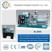 Buy cheap Metal Working Bench Lathe BL320C/BL360C from wholesalers