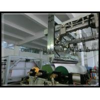 2014Superior Quality Cheap Price PE Film Coating Machine