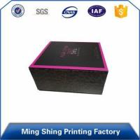 Buy cheap For earings/Watch/Jewelry For earings/Watch/Jewelry, Luxury Clamsh and with ribbon jewellery boxes product