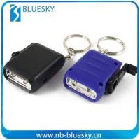 Buy cheap Cheapest Newest mini solar power rechargeable flashlight keychain product